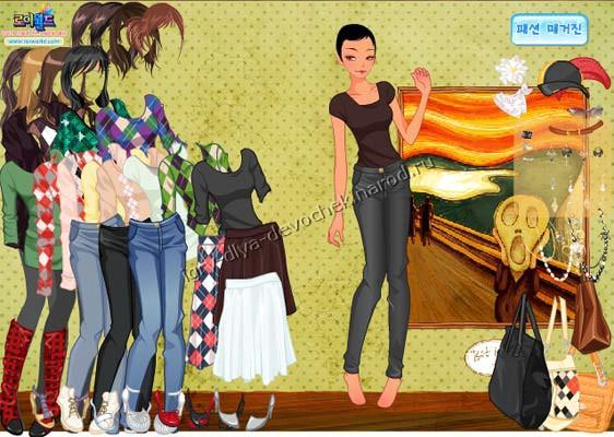 Игры для девочек одевалки по модному 58